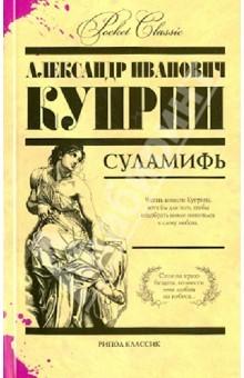 chto-pochitat-pro-lubov-3